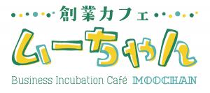 創業カフェ・ムーちゃんロゴ画像