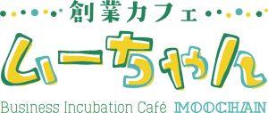 創業カフェ・ムーちゃん・ロゴ
